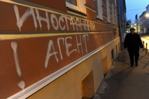 У Росії ще два ЗМІ визнали «іноагентами»