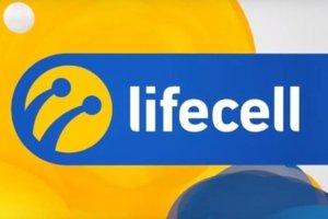 Lifecell блокує дзвінки абонентам, що скористались перенесенням номера - Укртелеком