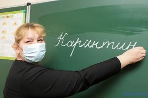 У райцентрі на Кіровоградщині через ГРВІ оголосили карантин у школах