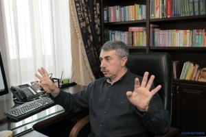Комаровський вважає найкращим варіантом для України вакцину Johnson & Johnson