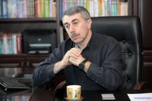 Лікар Комаровський їде у Нові Санжари — розповідати про коронавірус