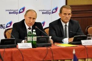 Путин признает, что Медведчука «взяли» за сотрудничество с РФ