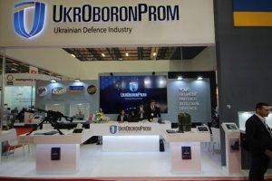 Presidente: Se inicia la auditoría de Ukroboronprom