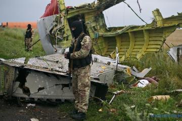 Сьогодні роковини трагедії літака рейсу МН17