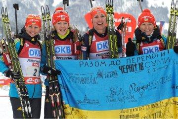 33 athlètes représenteront l'Ukraine aux Jeux olympiques d'hiver 2018