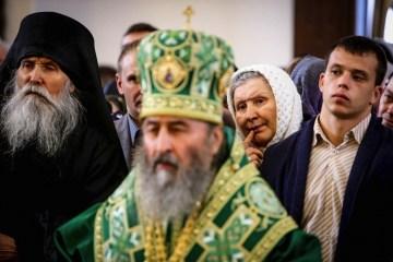 Онуфрій автоматично втратить титул митрополита Київського - предстоятель ПЦУ