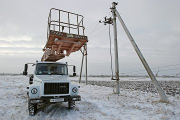 More than 100 towns and villages in Ukraine left without electricity due to bad weather