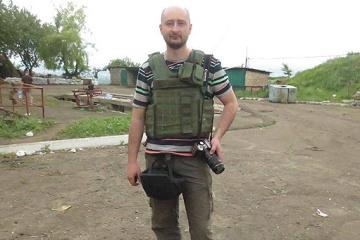 Klimkine : Le régime du Kremlin a toujours considéré Babchenko comme un ennemi