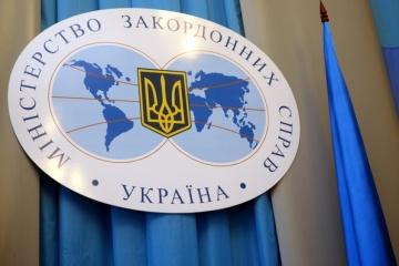 L'Ukraine proteste contre la détention d'un député du Kurultai en Crimée