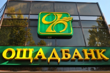 Oschadbank issues car loans for UAH 800 mln this year
