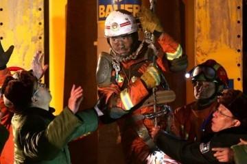 Авария на шахте в Китае: более двадцати горняков заблокированы под землей