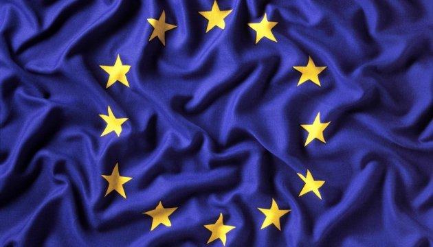 РЄ і Єврокомісія підтягнуть Балкани й Туреччину до своїх стандартів за €25 млн