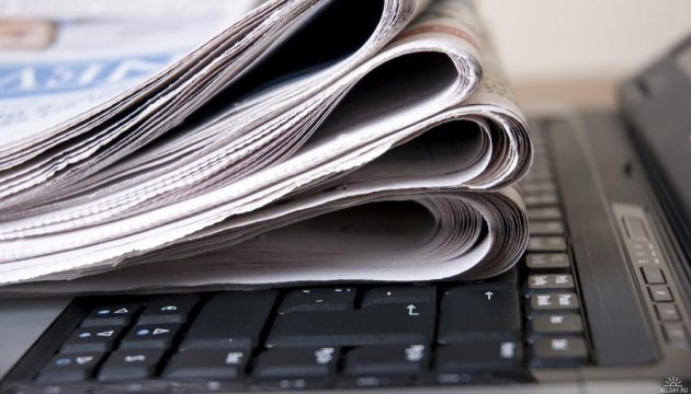 Reporters Without Borders urge Ukraine to observe law on transparency of media ownership