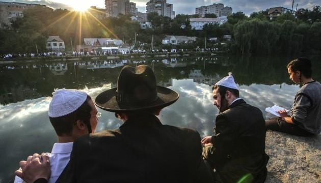 Туристів покликали до єврейського світу Умані