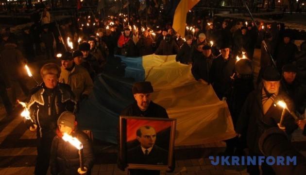 У 20 регіонах пройдуть марші до дня народження Бандери. У Києві - факельна хода