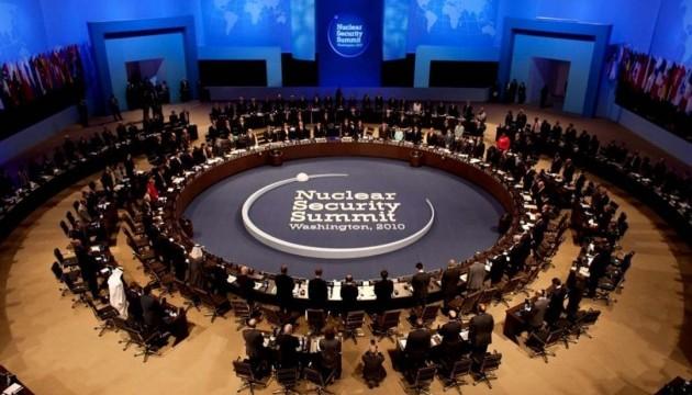 Відмовою від участі у ядерному саміті Росія самоізолюється - Білий дім