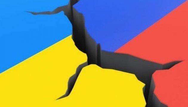 Миколаївська облрада з другої спроби визнала Росію агресором