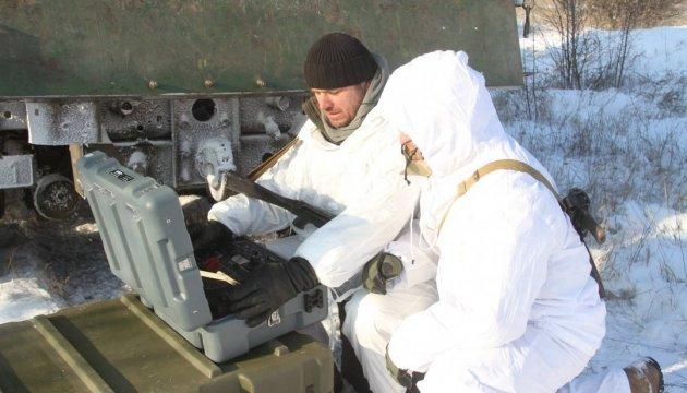 Саперы ВСУ разминируют дорогу на Мариуполь - Хуг