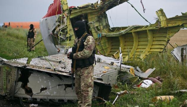 Прокуратура повідомила про підозру охоронцю уламків збитого Росією MH17