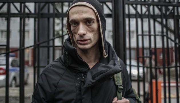 В Росії залишили під арештом художника-акціоніста