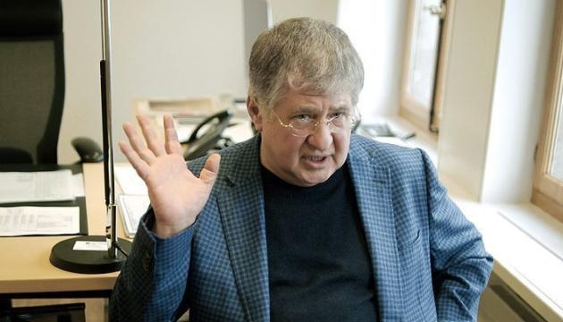 Коломойский прямо предложил отвернуться от Запада в сторону Москвы - NYT