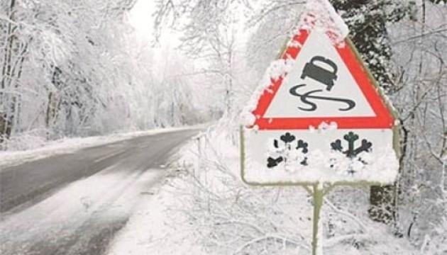 На Різдво Україну накриє циклон