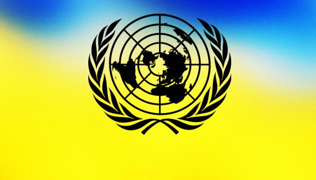 Poroshenko: El Día de las Naciones Unidas es también una fiesta en Ucrania