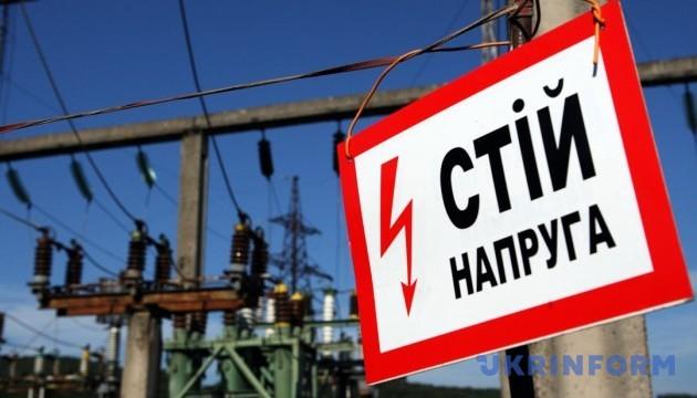 ЧП в энергетике будет действовать не больше двух месяцев - Насалик