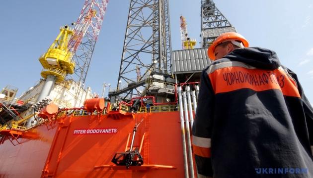 ¿Es Ucrania realmente un Texas energético?