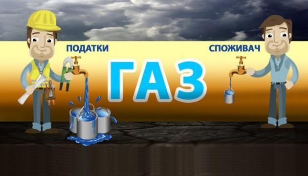 Популісти VS експерти: кого обирають українці?