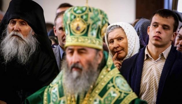 "Глава УПЦ МП объявил ""бойкот"" экзархам Константинополя"