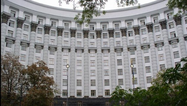 Ukrainian Cabinet of Ministers holds meeting today