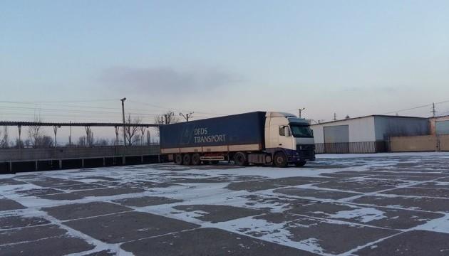 Українці в Естонії передали «гуманітарку» переселенцям на Дніпропетровщину