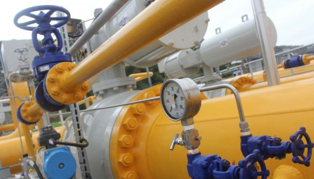 Kobolev says Ukraine to continue buying gas from Europe