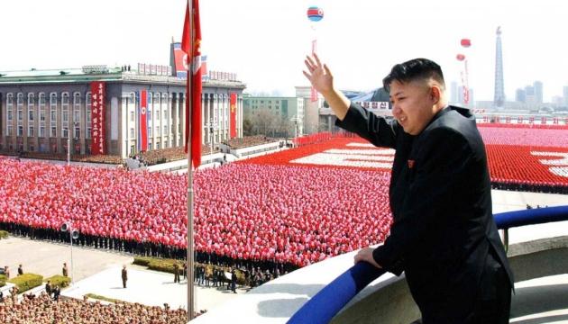 КНДР вже накопичила плутонію на 8 ядерних бомб - 38 North