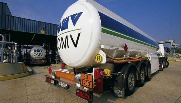 OMV Petrom не віддасть «Газпрому» свої енергетичні активи