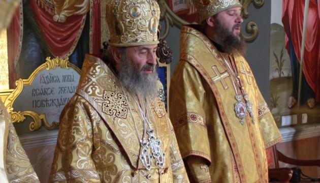 До 70 парафій перейшли з Московського патріархату в Київський - нардеп