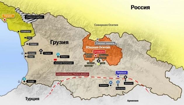 МЗС Грузії заявляє про загрозу нових етнічних чисток на окупованих землях