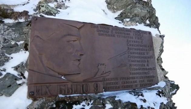 На перевалі Дятлова туристи натрапили на труп