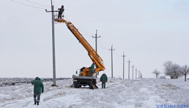 На востоке Украины остаются без света три населенных пункта
