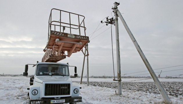 Ukraine's Emergency Service: 18 towns and villages remain without electricity