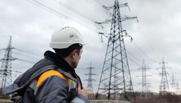 Украина заинтересована в возобновлении поставок электроэнергии в Молдову - Гройсман