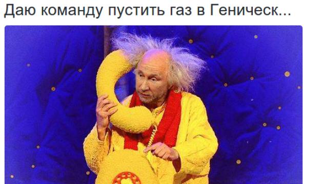 «Наш обов'язок - брехати». Чому мер Генічеська «телефонував» Путіну?