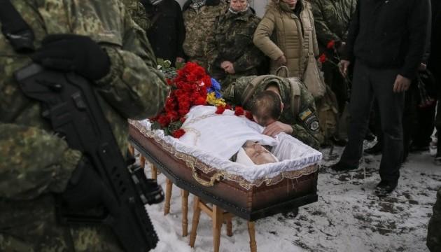 У Києві попрощалися з бійцем
