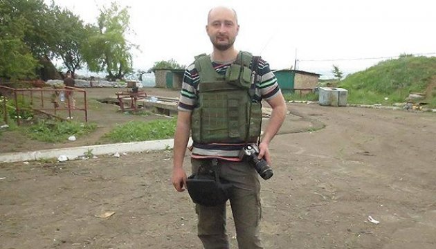 Ukraine's Information Policy Ministry: Murder of Babchenko is onslaught on freedom and truth