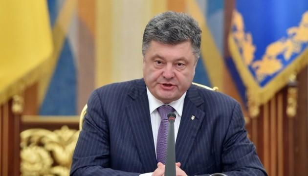 Порошенко сказав, скільки газу закупається в ЄС та Росії