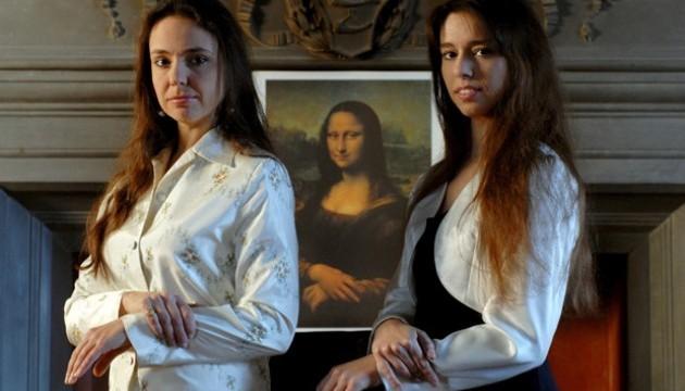 Дослідники знайшли прямих нащадків Мони Лізи, які мають українське походження