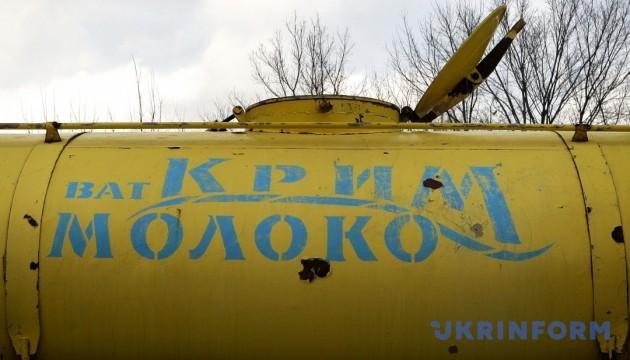 «Криммолоко» закривається: немає сировини з України та блекаут