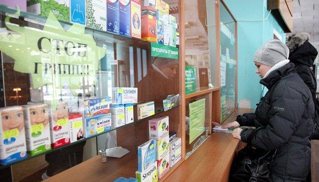 Минздрав утвердил реестр предельных цен на некоторые лекарства