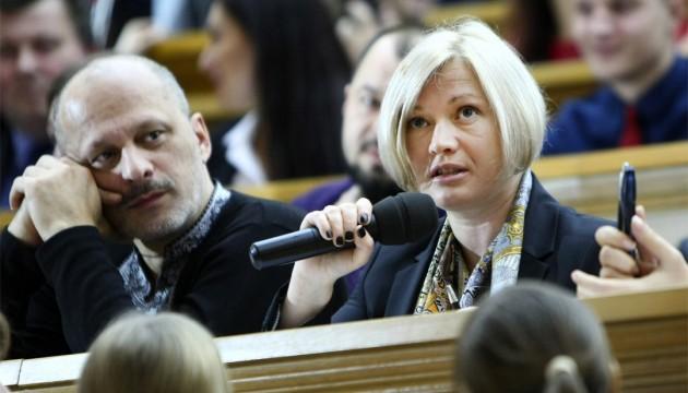 Головне, як ми представлятимемо Україну